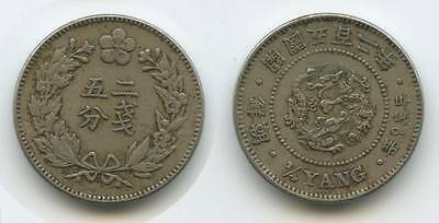 G6043 - Korea 1/4 Yang 1893 (Yr.2) KM#1110 Incheon SEHR RAR Drache