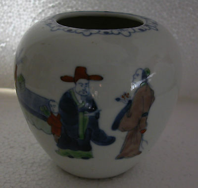 A Fine Antique Chinese Porcelain Small Bowl Or Brush Washer