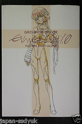JAPAN Evangelion 1.0 You Are (Not) Alone Groundwork art book