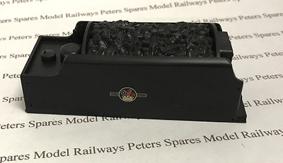 Hornby N2447 Class 8F Tender Body BR Late Crest OHL Flashes (No Handrails)