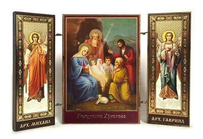Nativity of Christ Icon Triptych Archangels St Michael and  Saint Gabriel Gift