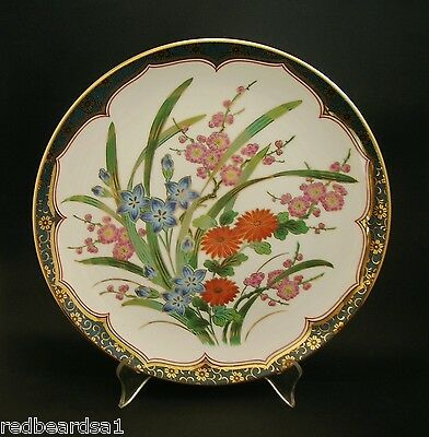 Oriental Vintage Decorative Cabinet Plate Hand Painted Floral Gold China 26cms