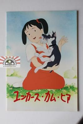MBH29315 Junkers Come Here Japan Anime Movie Pamphlet Program Book