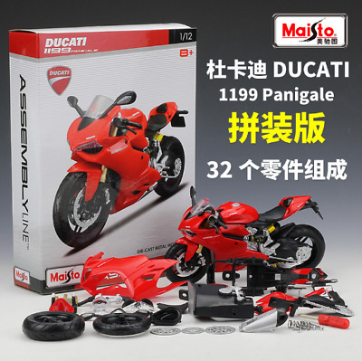 Maisto 1:12 Ducati 1199 Panigale Assembly line KIT DIY Motorcycle Bike Model Toy