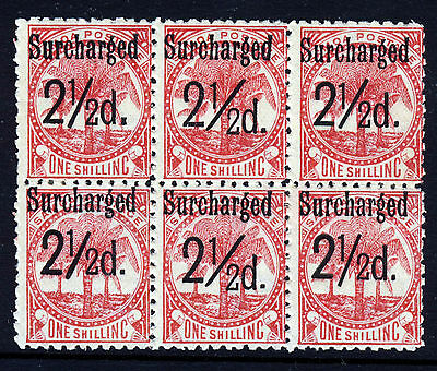 SAMOA 1899 Surcharged 2½d. IN BLACK on 1s. Rose Perf 11 BLOCK OF SIX SG 86 MINT