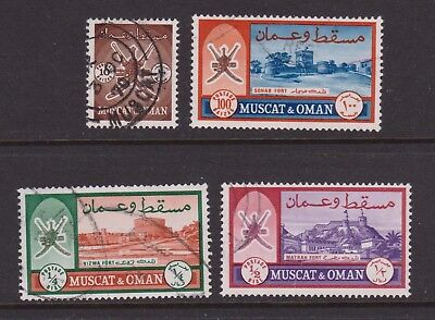 OMAN 1970 defs four values to 1/2R used