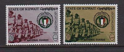 KUWAIT 1970 National Guards set nhm