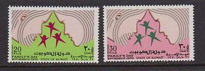KUWAIT 1970 Family Day set nhm