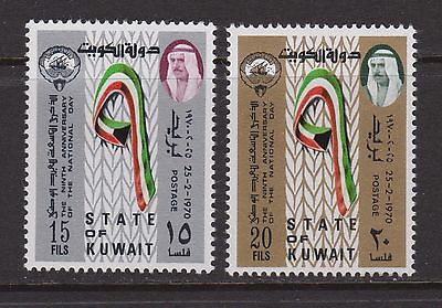 KUWAIT 1970 National Day set nhm