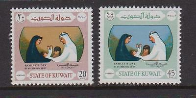 KUWAIT 1967 Family Day set nhm