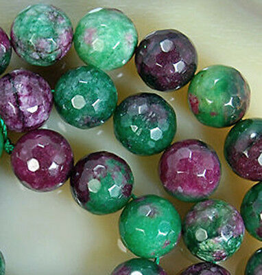 """Natural Ruby Emerald Faceted Round Beads 15"""" 8MM"""