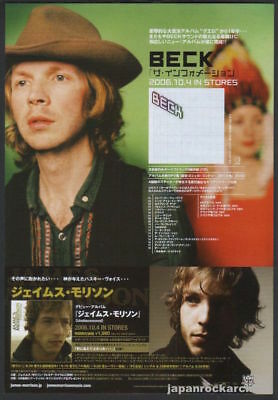 2006 Beck photo The Information JAPAN album promo press / print ad advert b11r