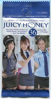 2017 JUICY HONEY COLLECTION VOL.36 - 1 x SEALED PACK