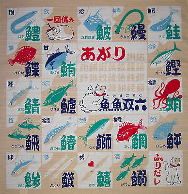 Kawaii Fabric 'Cat and Fish' Sushi Fish Fabric Japanese Furoshiki Cotton 50cm