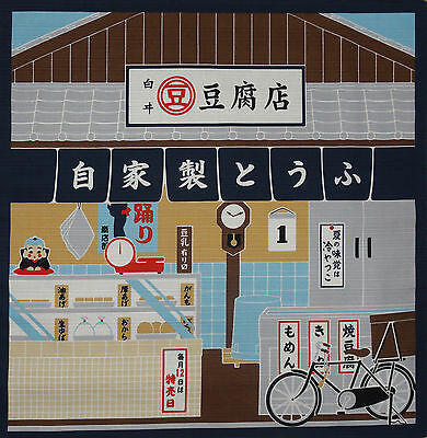 Furoshiki Wrapping Cloth Japanese Fabric 'Tofu Shop' Made in Japan Cotton 50cm