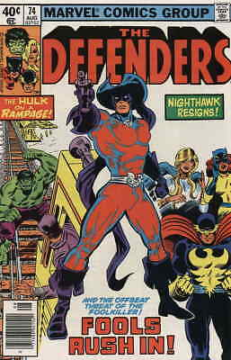 Defenders, The #74 VF/NM; Marvel | save on shipping - details inside