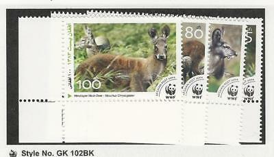 Afghanistan, Postage Stamp, #Unlisted 2004 Animals, World Wild Life WWF