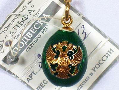 Russian Hermitage Museum Sterling Silver Gilt & Enamel Faberge Egg Style Pendant