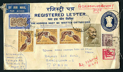 India, Carta, Correo Aéreo Certificado, India A España, Registered Letter, 1971