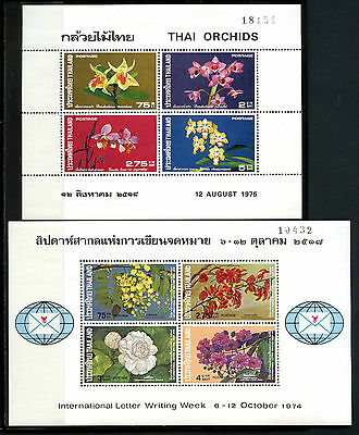 Tailandia, Stamps, Local Motives - Thai Orchids, Flores, 1974/1975