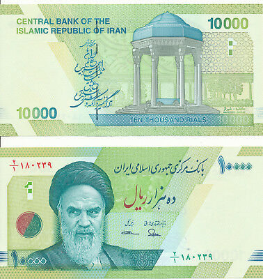 10000 Rials 2017 UNC - Pick New