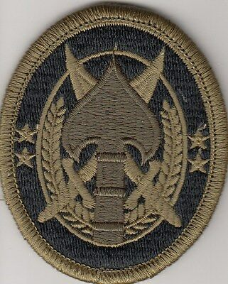 Us Army Patch - Special Operations Jtf-Operation Inherent Resolve- Ocp