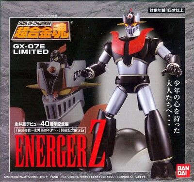 Bandai Soul Of Chogokin Gx-07E Limited Energer Z Nuovo New