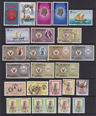 BAHRAIN 1979 - 2005 forty-six used