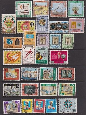 KUWAIT 1973-1980 eighty-four used