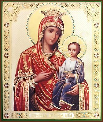 Madonna and Child Virgin Of Iverskaya Large Icon Gold Silver Foil Wood 11 1/2""