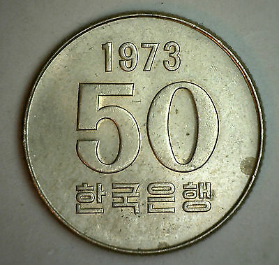 1973 Korea 50 Won Coin UNC