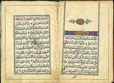 PERSIA: 1867 Antique QAJAR Book Manuscript Hand written Quran Illumination RARE!