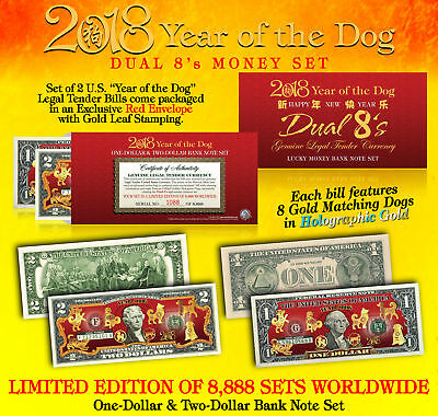 2018 Chinese New YEAR OF THE DOG Lucky Money U.S. $1 & $2 Set DUAL 8's GOLD DOGS