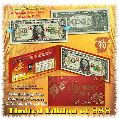 24KT GOLD 2018 Chinese Lunar New Year YEAR OF THE DOG Genuine US $1 BILL LTD 888