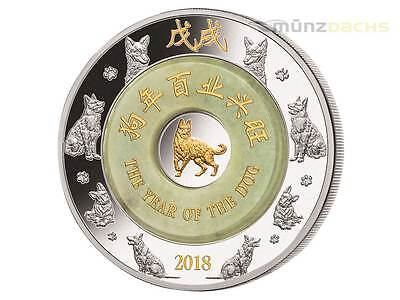 2000 KIP Lunar 2 oz Silver Year of the Dog Laos 2018 Jade only 2.888
