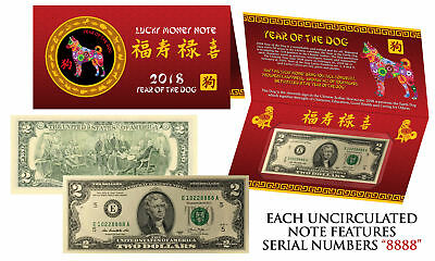 2018 CNY Chinese YEAR of the DOG Lucky Money US $2 Bill w/ Red Folder - S/N 8888