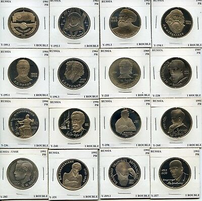 35 different Russian 1 rouble copper-nickel proofs from 1980/1990's