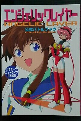 JAPAN Angelic Layer Official Battle Book Clamp data art OOP