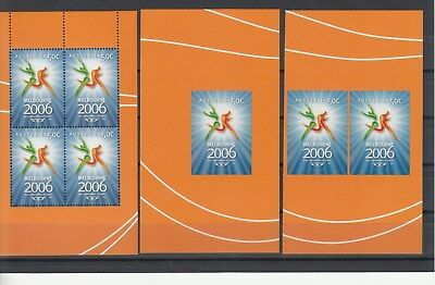 2006 50c Melbourne Commonwealth Games x 3 MSs varieties.MNH.Very scarce & cheap