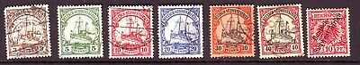 OLD AFRICA * GERMAN COLONIAL   POWER in SOUTH WEST AFRICA USED = 6 = + 1 MINT
