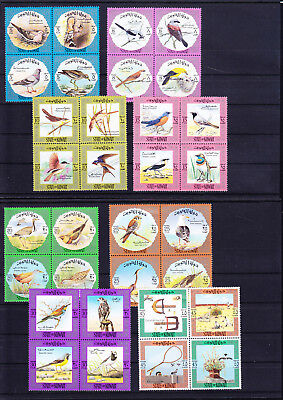 053624 Vögel Birds Kuwait 578-609 ** MNH Year 1973