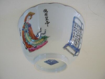 Old Chinese Porcelain Bowl - Beautiful Decoration With Script And Seak Mark Base