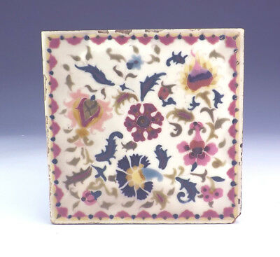 Antique Zsolnay Pecs Hungarian Pottery - Islamic Inspired Tile - Unusual!