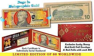 2018 Chinese New Year Genuine $10 U.S. Bill YEAR OF THE DOG Gold Hologram Ltd 88