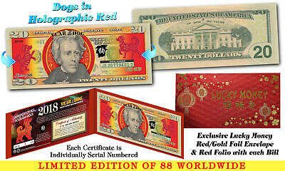 2018 Chinese New Year Genuine $20 U.S. Bill YEAR OF THE DOG Red Hologram LTD 88