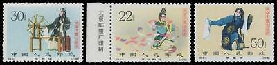 MINT 1962 Stage Art of Mei Lan-fang 4f to 50f SG 2037-2044, CHINA STAMPS