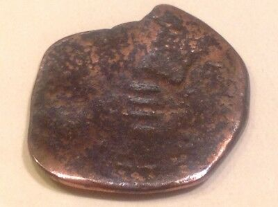 Metal Detector Treasure-King Phillip II 1500's Pirate Type Copper COIN-SPAIN >28