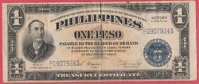"1944 Philippines 1 Peso ""victory"" Note"