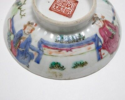 Antique Chinese Famille Rose fluted porcelain cover