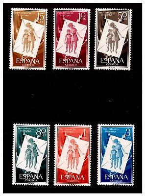 Spain 1956 Hungarian Childrens Relief Stamps. Mint No Hinge  #1140